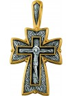 «Распятие. Молитва «Да воскреснет Бог»