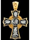 «Спас Нерукотворный. Св. царь Николай II. Икона Божией Матери «Игоревская»
