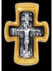 «Распятие. Свт. Николай Чудотворец. Молитва»