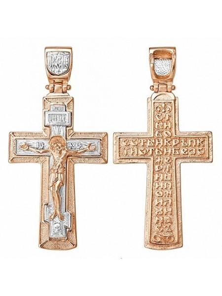 Крест нательный с Распятием
