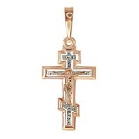 Православный крест с Распятием