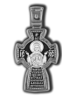 Распятие Христово. Икона Божией Матери Знамение.