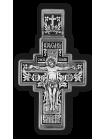Господь Вседержитель. Икона Божией Матери Умиление Серафимо-Дивеевское.
