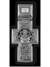 Распятие Христово. Деисус. Икона Божией Матери ««Неупиваемая чаша».