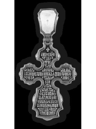 Архангелы Гавриил и Михаил. Василий Великий, Иоанн Златоуст и Григорий Богослов. Молитва Кресту.
