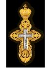 """Распятие Христово """"Молитва Кресту"""""""