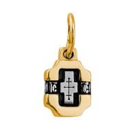 Крестик нательный «Младенческий»