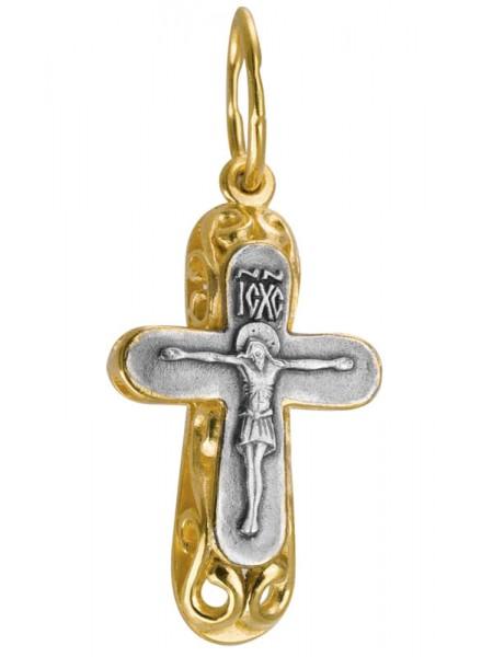 Крест нательный «Ажурный»