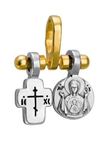 Крест с образом Божией Матери «Знамение»