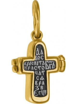 Крест-складень с иконами Покрова Богородицы и Ангела Хранителя