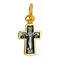 Крест нательный с Распятием, «Да воскреснет Бог», серебро 925° с позолотой