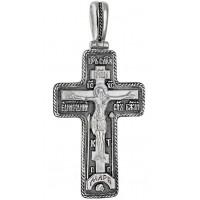 Крест «Аз есмь Свет миру»