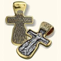 Крест нательный «С предстоящими. Всыновление»