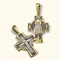 Нательный крест «Святитель Нектарий Эгинский» большой