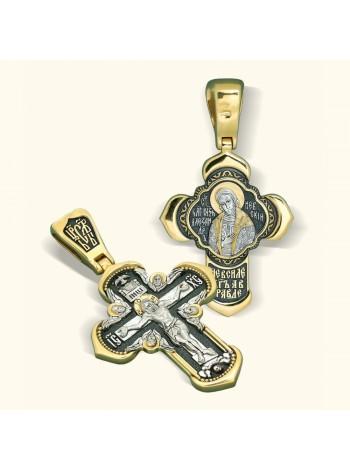 Крест нательный «Распятие Христово. Александр Невский»