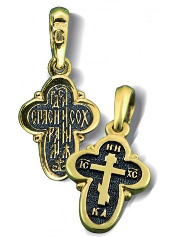 """Крест детский """"Осьмиконечный """""""