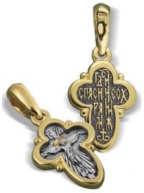 Детский крестик «Господь в сиянии»