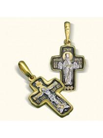 Нательный крест «св. исп. Лука Крымский»