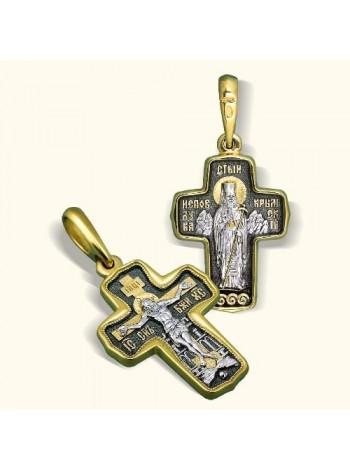 Нательный крест «Святой Исповедник Лука Крымский»