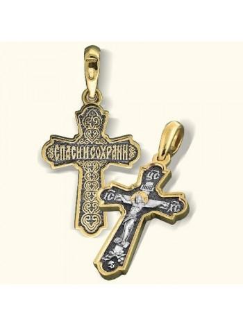 Нательный крест «Распятие»