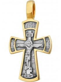 Крест нательный «Благодарение»