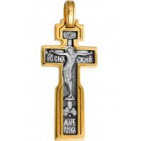 Крест нательный «Патриарший»