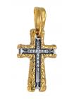 """Православный крест """"Процветший"""""""