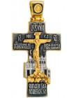 Крест «Да воскреснет Бог»