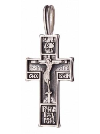Крест нательный с Распятием большой