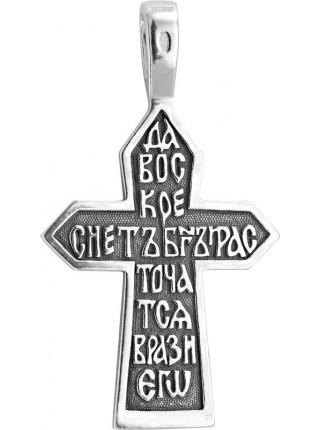 """Крест """"Пасхальный"""""""