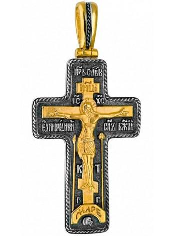 Крест «Аз есмь Свет миру» позолоченный