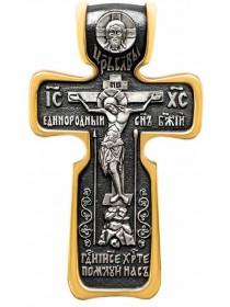 Крест с Распятием и образом Николая Чудотворца