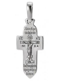 """Крест с образом Божией Матери """"Игумения Святой Горы Афонской"""""""