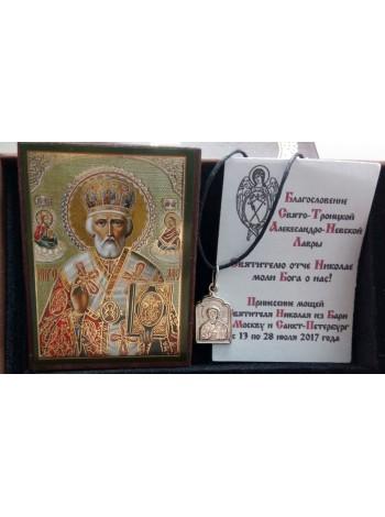 Памятный набор Свт. Николай Чудотворец