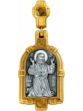 «Преподобный Серафим Саровский»