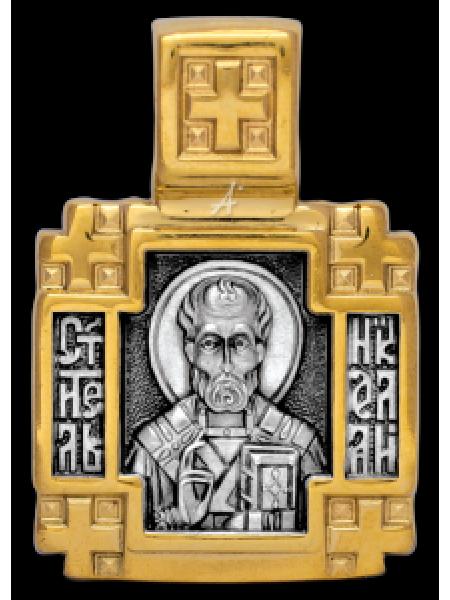 «Святитель Николай Мирликийский Чудотворец. Ангел Хранитель»
