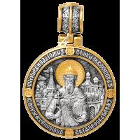 «Святой равноапостольный Владимир»