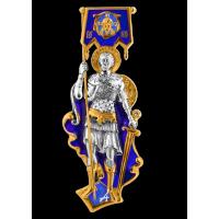 Образок «Св. Александр Невский»
