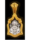 Икона Божией Матери Неупиваемая чаша.