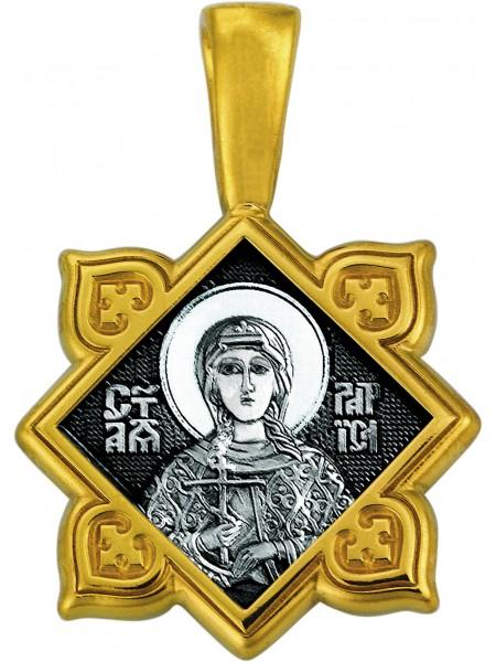 «Святая мученица Лариса. Ангел Хранитель»