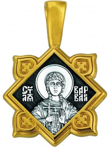 «Святая великомученица Варвара. Ангел Хранитель»