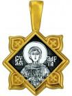 «Святая мученица Дария. Ангел Хранитель»