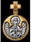 «Святой великомученик Георгий. Ангел Хранитель»