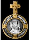 «Святая благоверная царица Тамара. Ангел Хранитель»