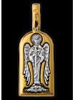 «Святой преподобный Антоний Великий. Ангел Хранитель»