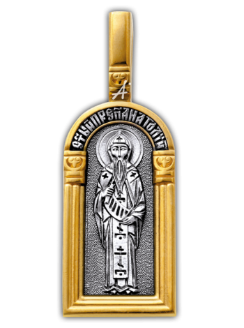 «Святой преподобный Анатолий Оптинский. Ангел Хранитель»