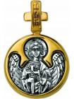 «Святая мученица Иулия (Юлия). Ангел Хранитель»