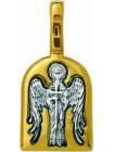 «Святая равноапостольная царица Елена. Ангел Хранитель»