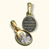Образок «Святой Александр Свирский»