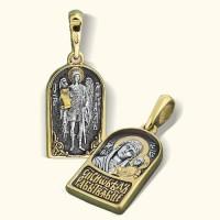 Образок «Казанская Божия Матерь. Архангел Михаил»